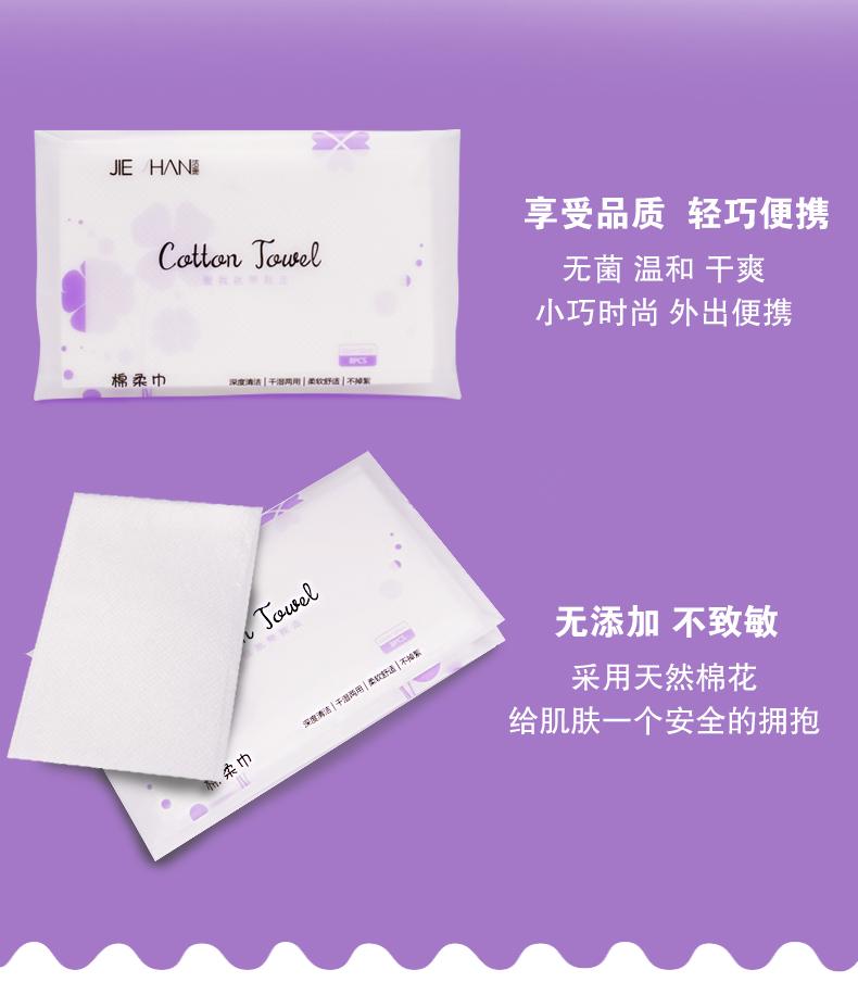 棉巾-2_05.jpg