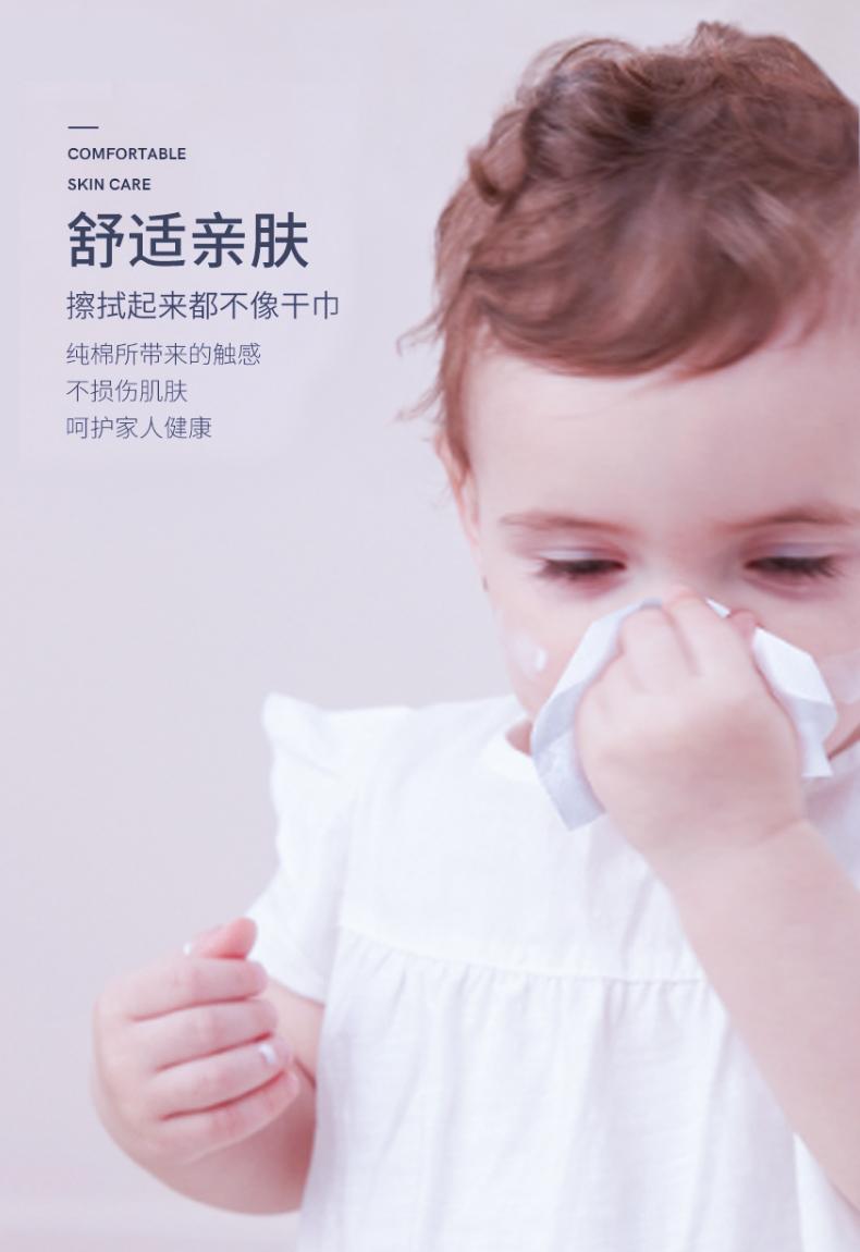 棉巾-2_04.jpg