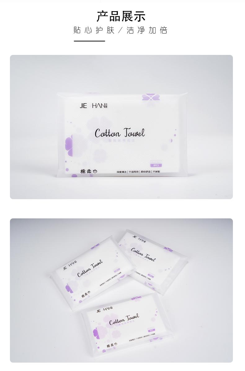 棉巾-2_09.jpg