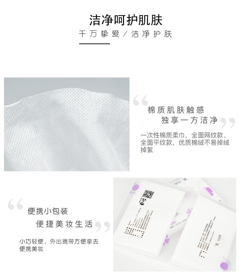 棉巾-2_06.jpg