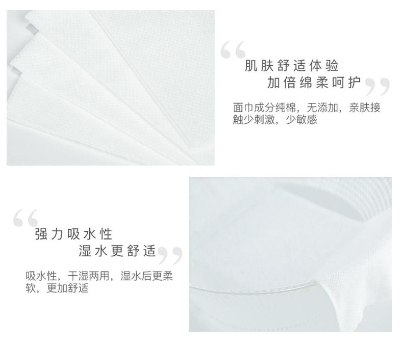 棉巾-2_07.jpg