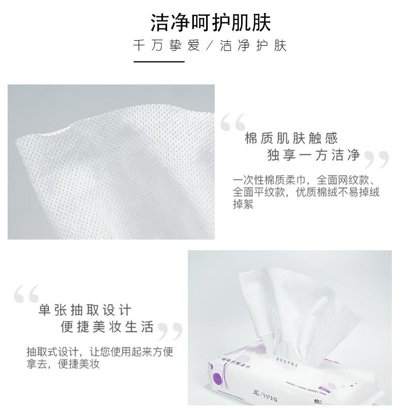 棉巾_06.jpg