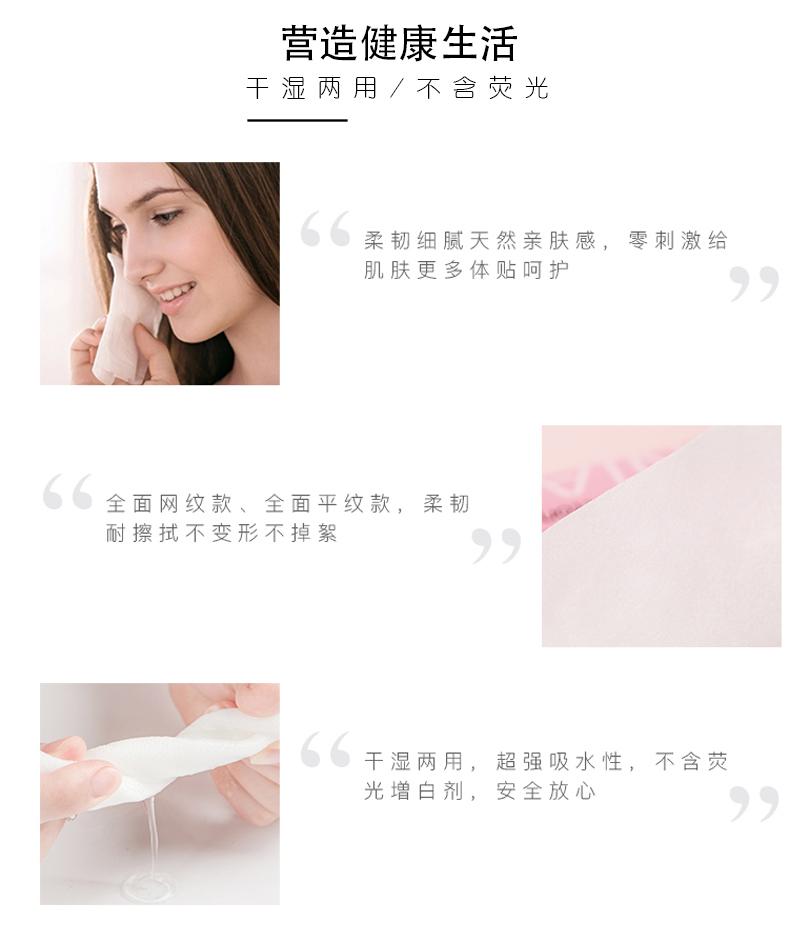 棉巾_04.jpg