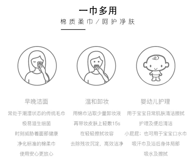 棉巾_05.jpg