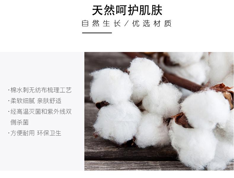 棉巾_03.jpg