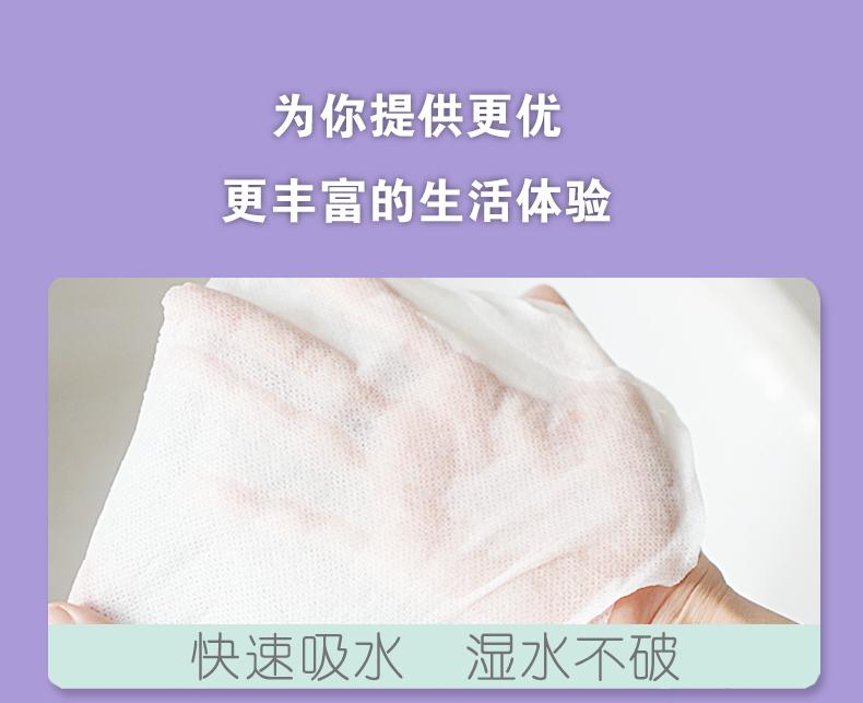 纸巾_04.jpg