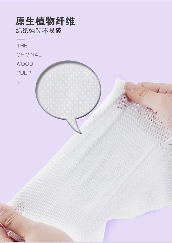纸巾_06.jpg