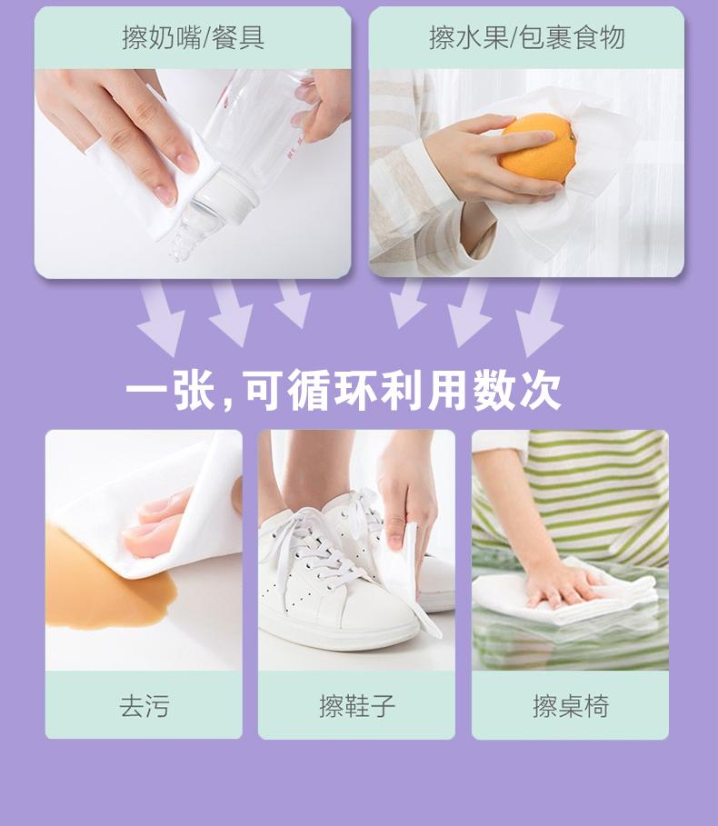 纸巾_05.jpg