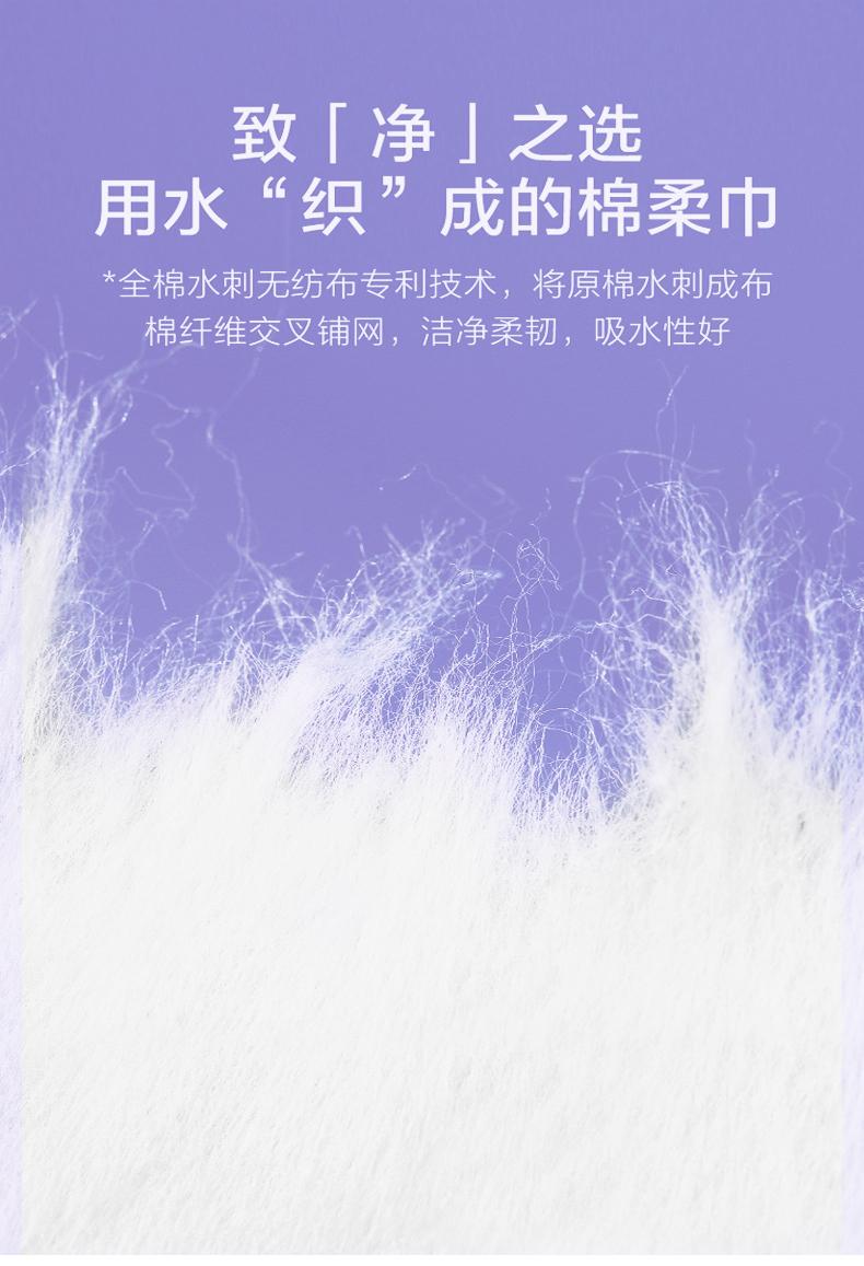 纸巾_07.jpg
